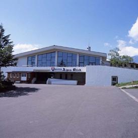 Hotel Alpenblick - Ikenotaira Onsen accommodation