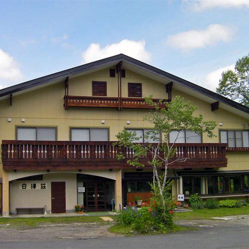 Togakushi Hotel