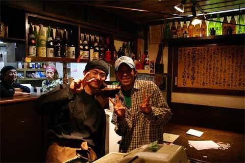 Izakaya Myoko bar in Akakura Onsen, Myoko Kogen