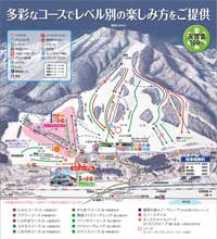 Kurohime Kogen Ski Course Map