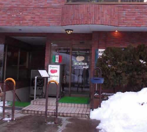 Pomodoro Italian restaurant in Akakura Village, Myokokogen