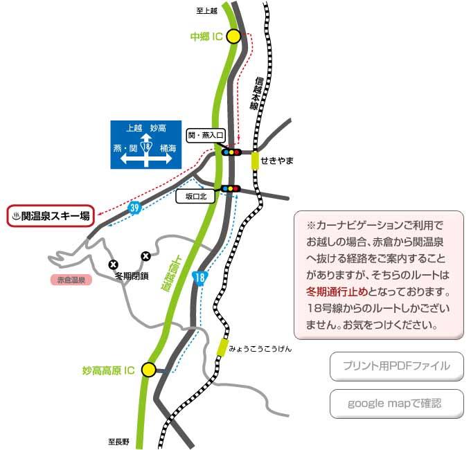 seki onsen map