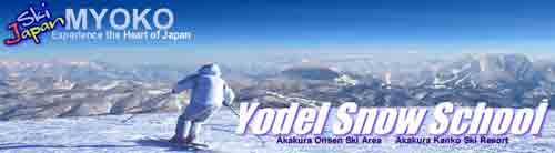 Yodel Ski School Akakura Onsen - Myoko Ski School